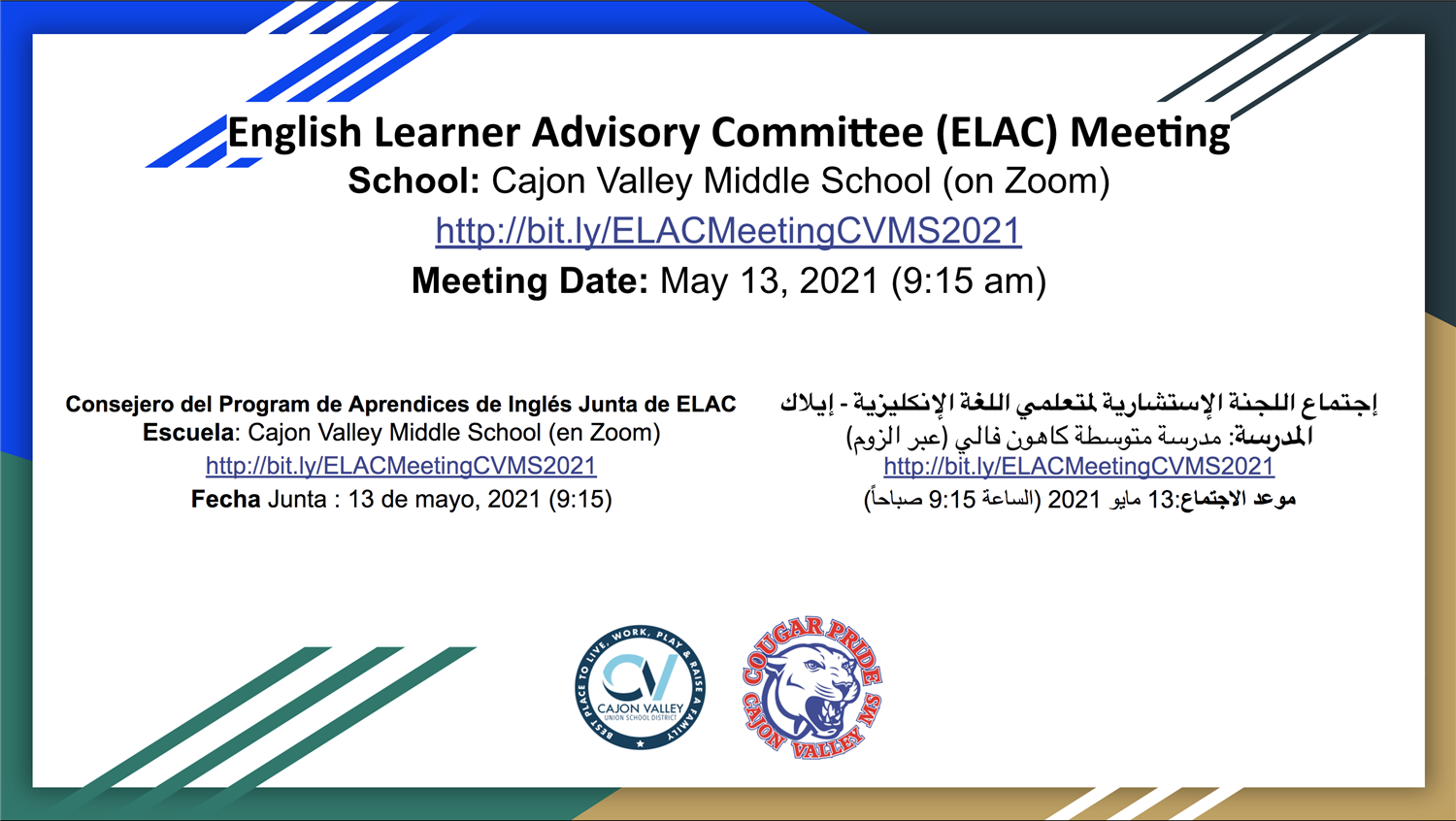 ELAC Meeting on THURSDAY, 5/13 @ 9:15